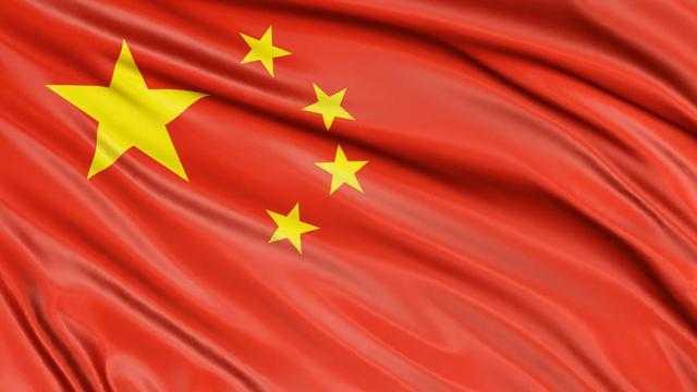 Çin Bayrak